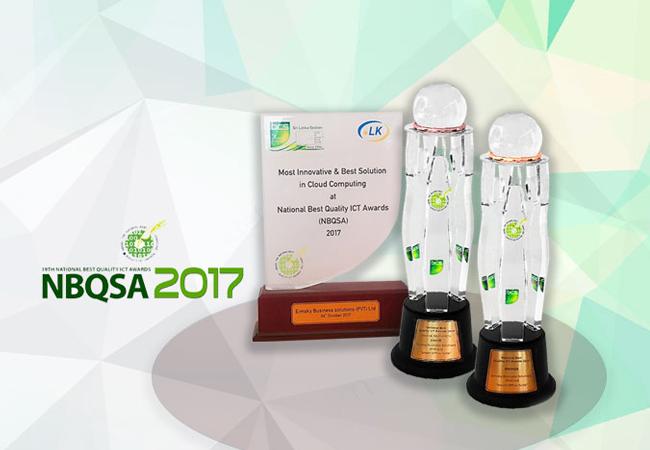NBQSA2017